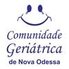 Comunidade Geriátrica de Nova Odessa