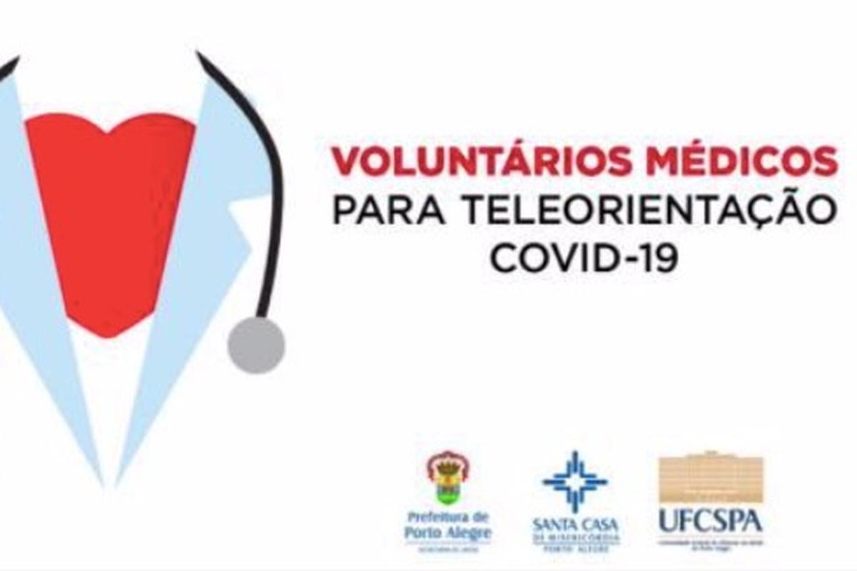 Universidade busca médicos voluntários para teleatendimento de Covid-19