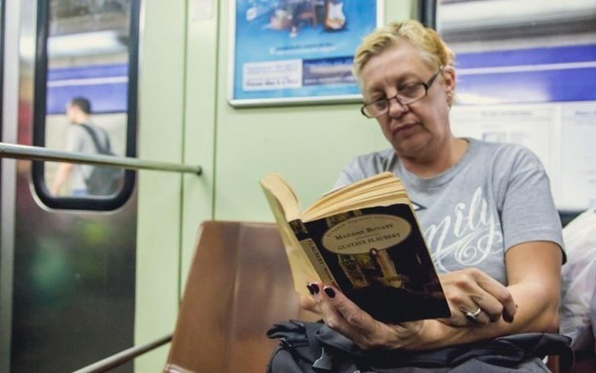 Leitura no vagão